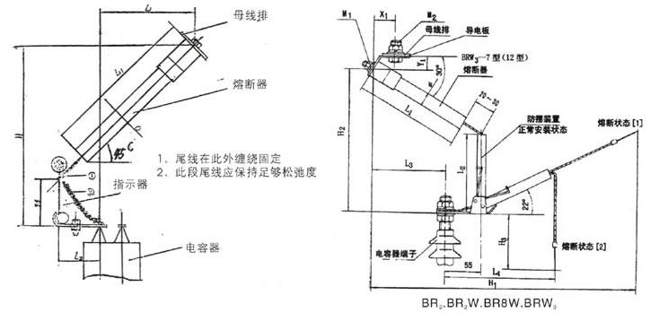 电路 电路图 电子 工程图 平面图 原理图 734_358